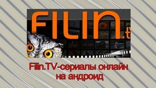 Filin.TV-serialy-onlajn-na-android