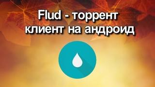Flud-torrent-klient-na-android