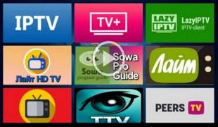 6 приложений для просмотра IPTV