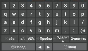 Fire TV style keyboard