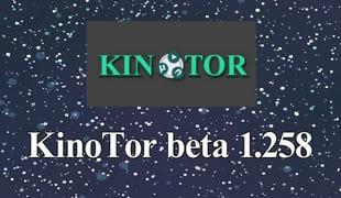 KinoTor beta 1.258